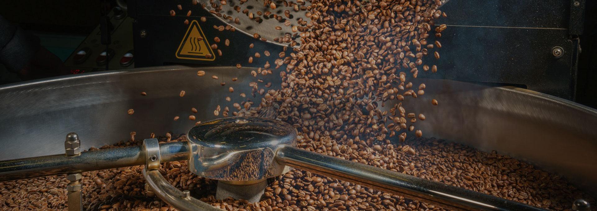 Производство и обжарка всех видов кофе на заказ в Санкт-Петербурге - slide 1